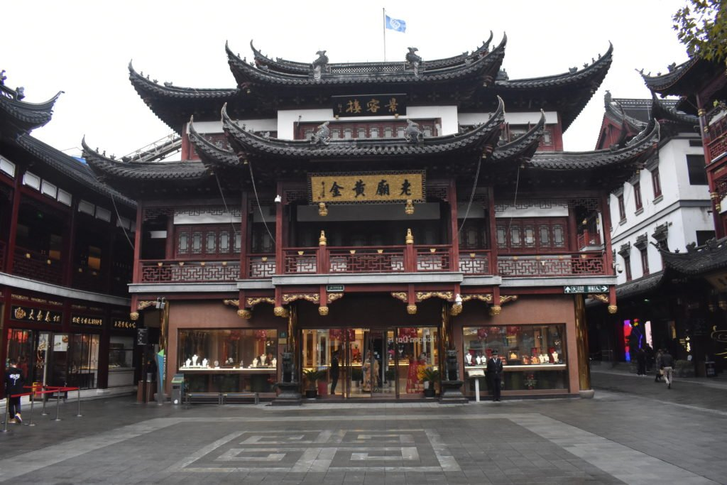 Yu Garden Bazaar is one of the top attractions in Shanghai