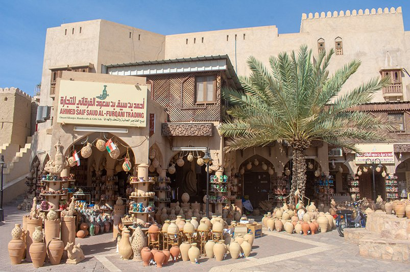 Nizwa Souq is a popular travel guide attraction in Oman. It's one of the top things to see and do in Nizwa, Oman.