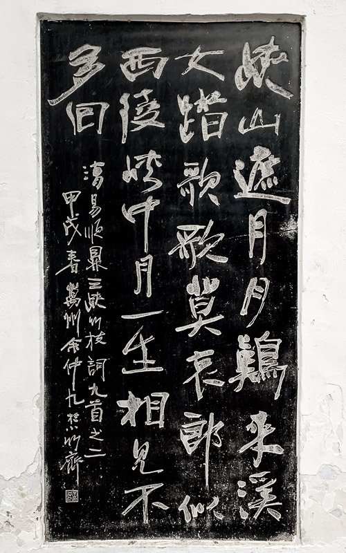 White Emperor City is also called the City of Poets.