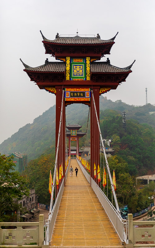 Fengdu Ghost City in China