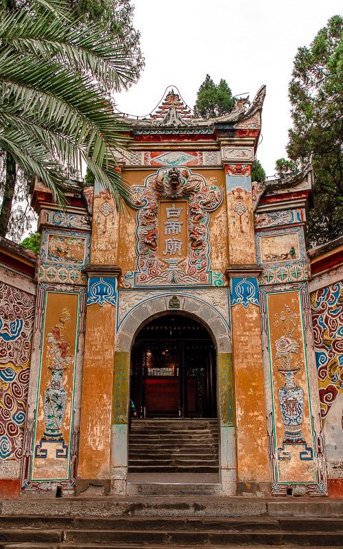 Kui Gate in White Emperor City.