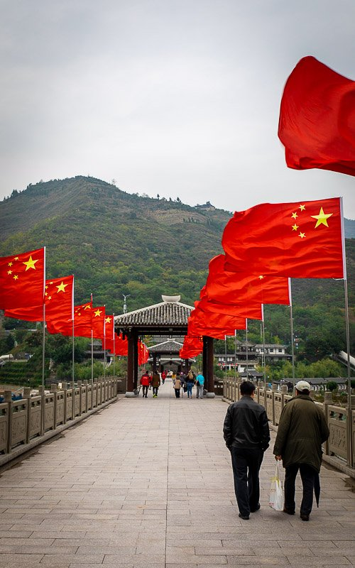 It was the 70th anniversary of the founding of the People's Republic of China.